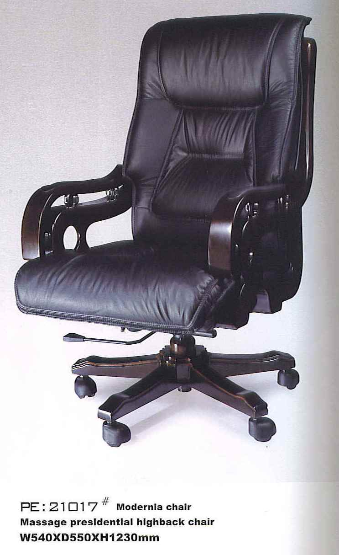 president office chair. President Chair Office
